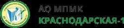 АО МПМК Краснодарская-1